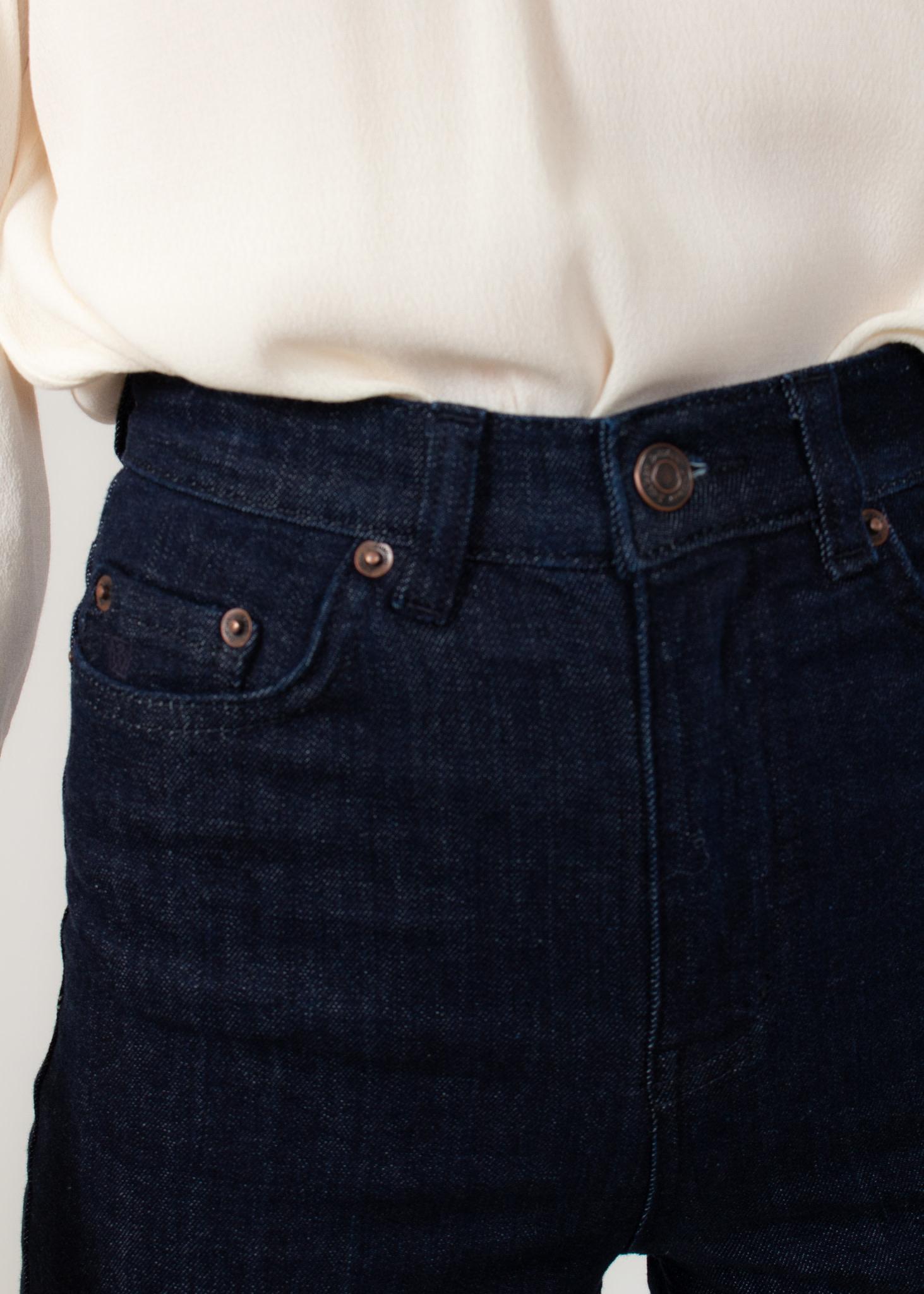 IN WEAR Emonelw wide jeans