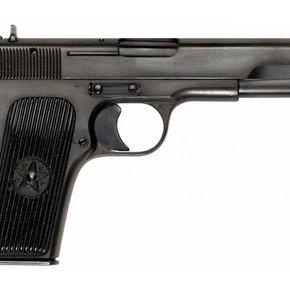 Soviet TT33 Tokarev 7.62x25MM with 7rd Mag
