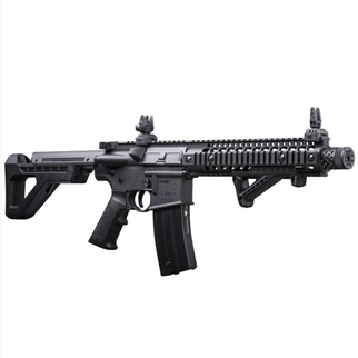 CROSMAN DPMS SBR FULL-AUTO BB RIFLE