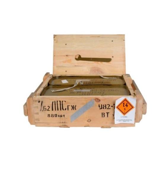 Crate 7.62x39 Surplus 1500rds (Corrosive)