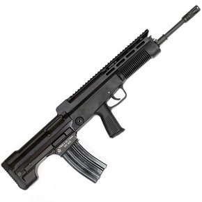 "Norinco Norinco Type 97 NSR-G3 Gen3 Bullpup Rifle 5.56mm / 223 18.6"" Barrel"