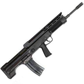 "Norinco Norinco Type 97 NSR-G3 Gen3 Bullpup Rifle 5.56mm / 223 18.6"" Barrel"