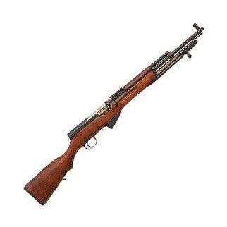 SALE - Surplus SKS Soviet 7.62x39