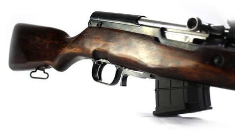 Matador Arms Corp Matador SKS Extended Magazine Release