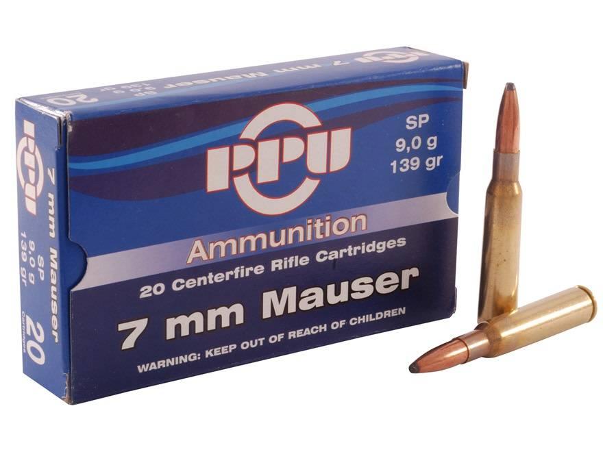 PPU PPU 7mm Mauser SP 139gr