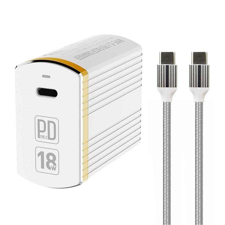 LDNIO 18W Power Delivery Type C Fast Charger Adapter with Type-C to Type-C Cable A1302Q