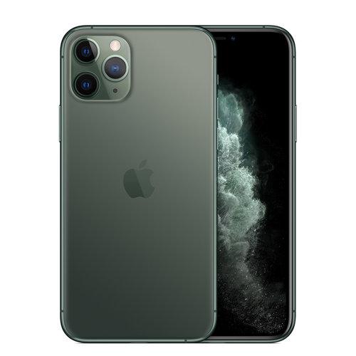 SALE | iPhone 11 Pro Max