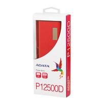 Adata Dual USB 12,500mAh Power Bank P12500D With Digital Display