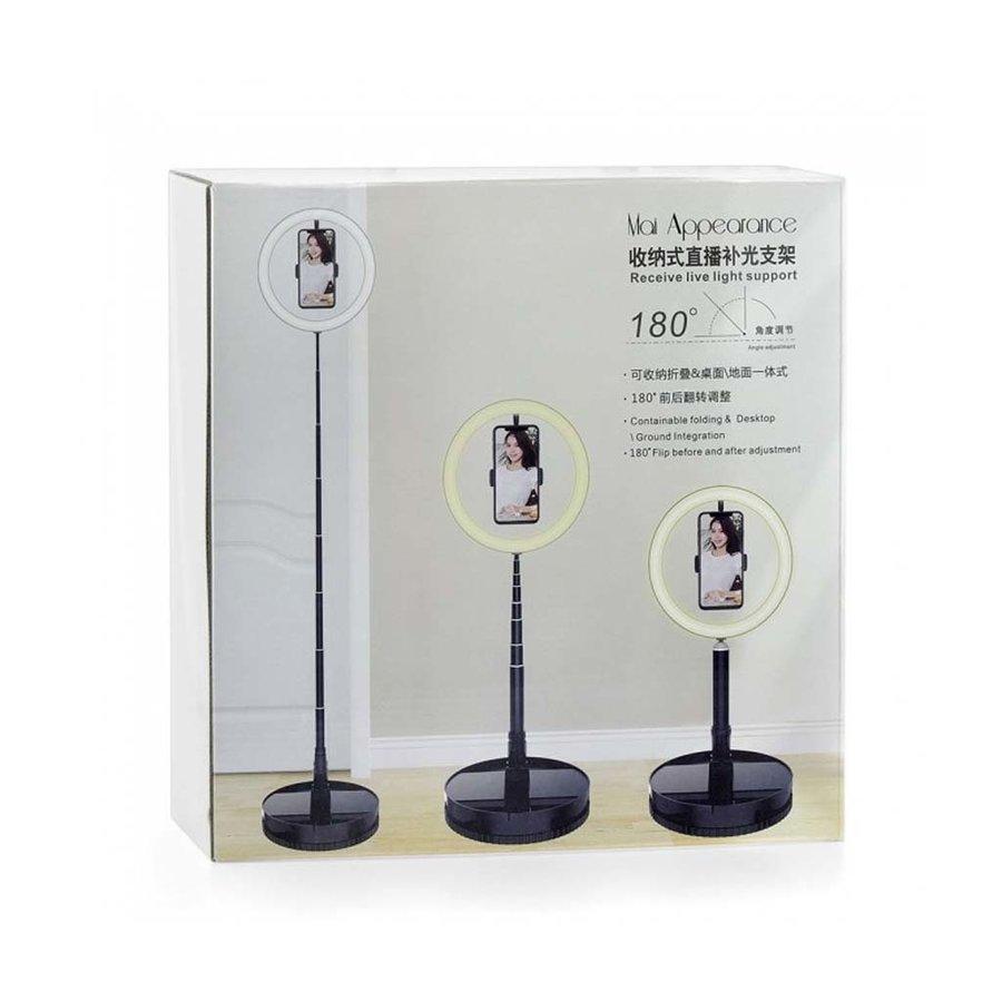 Adjustable Selfie Light Ring Stand (G1)