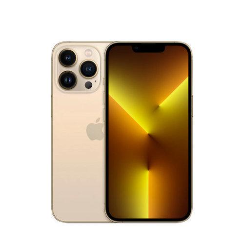 NEW | iPhone 13 Pro