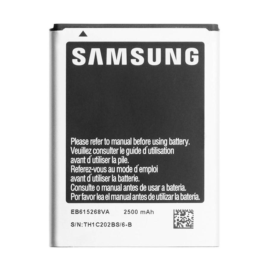Battery for Samsung Galaxy Note 1 (717 / T879 / N70000) - 2,500mAh