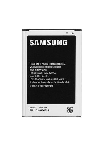 Battery for Samsung Galaxy Note 3 (B800) (N9000 / N9005) - 3,200mAh