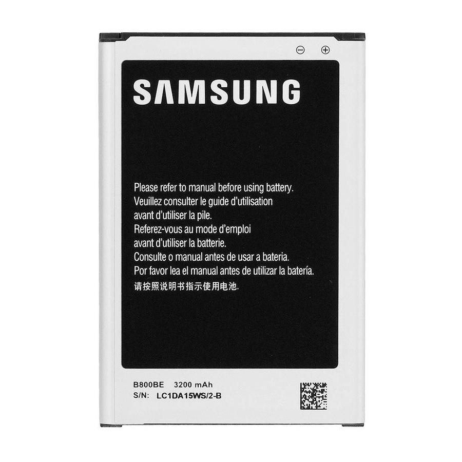 Battery for Samsung Galaxy Note 3 (B800) (N9000 / N9005) - 3,200mAh