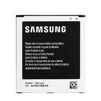 Battery for Samsung Galaxy S4 (B600) - 2,600mAh