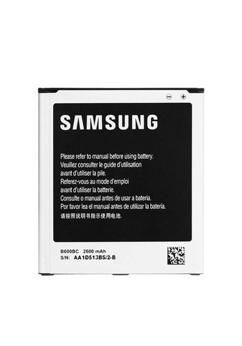 Battery for Samsung Galaxy S4 (B600) - 2,600mAh
