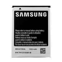 Battery for Samsung Rugby (i847) / Focus (i937) / Attain 4G (r920) - 1,650 mAh