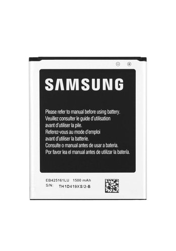 Battery for Samsung Galaxy S3 Mini (T959) (B450) - 1,500mAh