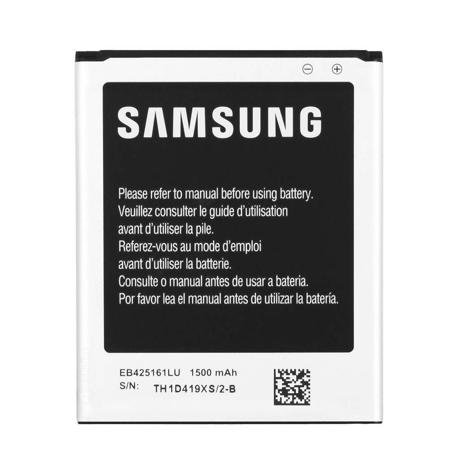 Battery for Samsung Galaxy S3 Mini (T959) (B450) - 1,500mAh