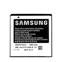 Battery for Samsung Galaxy Epic 4G (I917) / Focus (T959) (EB575152) - 1,500mAh
