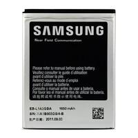 Battery for Samsung Galaxy S2 (i777) - 1,650mAh