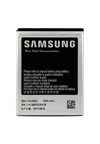 Battery for Samsung Galaxy S2 (i777) - 1,650mAh