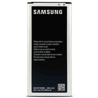 Battery for Samsung Galaxy Mega 2 (EB-BG750BBU) - 2,800mAh
