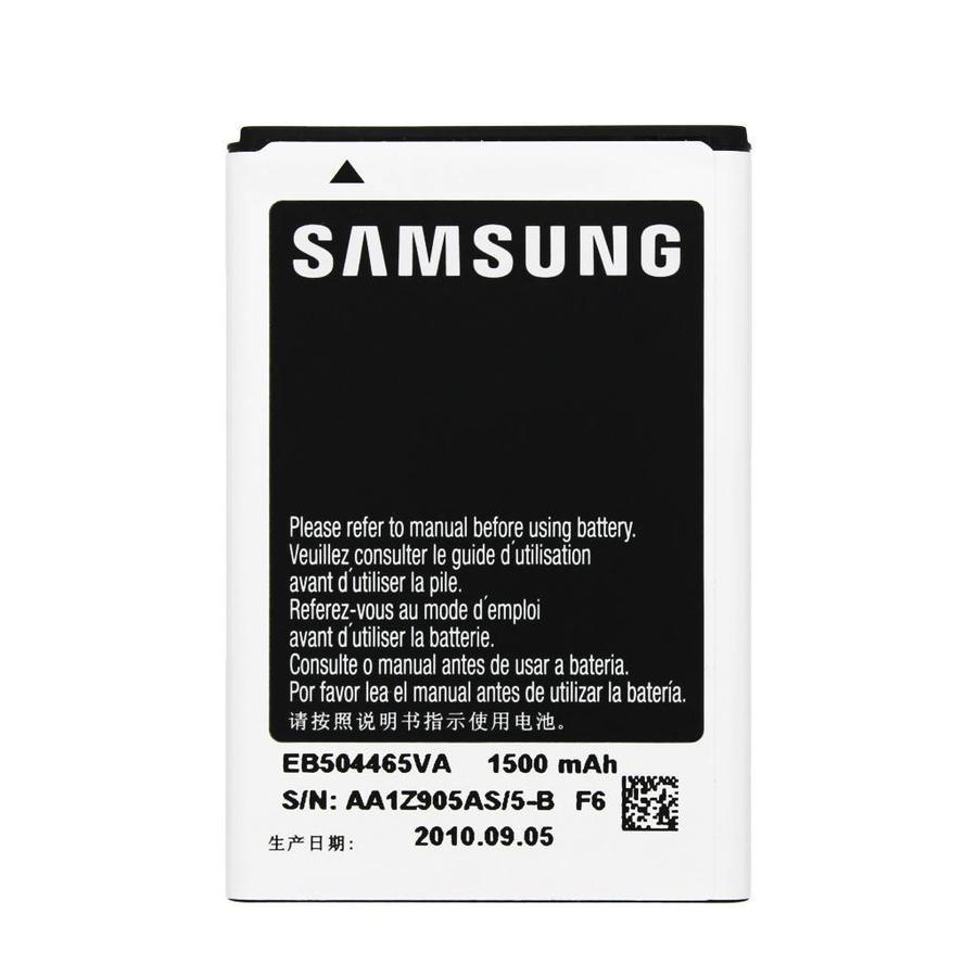 Battery for Samsung Prevail 1 (M820) / Intercept (M910) / Transform (M920) (EB504465) - 1,500 mAh