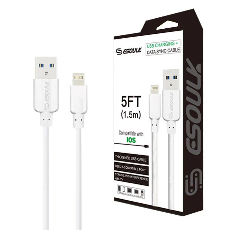 Esoulk Lightning Heavy Duty USB 5ft Cable 1.5A - EC30P