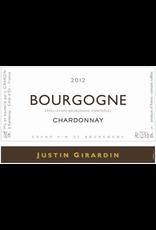 France 2018 Justin Girardin Bourgogne Blanc