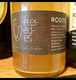 """2018 Papras Bio Wines Roditis Tyrnavos """"Pleiades"""""""