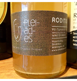 "Greece 2019 Papras Bio Wines Roditis Tyrnavos ""Pleiades"""