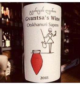 Georgia 2017 Baia's Gvantsa's Wine Otskhanuri Sapere