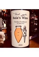 2017 Baia's Wine Tsitska Tsolikouri