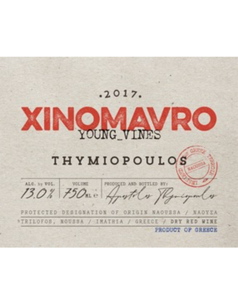 "Greece 2017 Thymiopoulos Noussa Xinomavro ""Young Vines"""