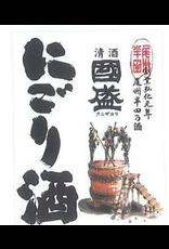 Japan Kunizakari Nigori Cup