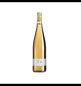 """Greece 2019 Papras Bio Wines """"Naiads"""" Tyrnavos Amber Wine"""