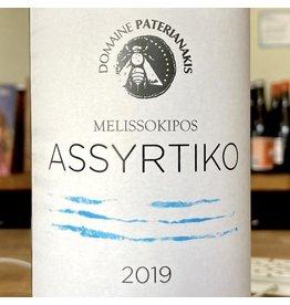 Greece 2019 Domaine Paterianakis Crete Assyrtiko
