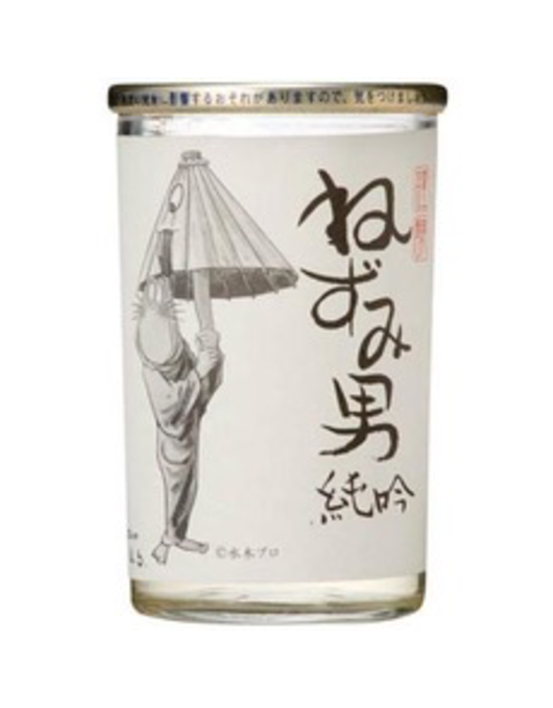 Japan Chiyomusubi Nezumi Otoko Ginjo