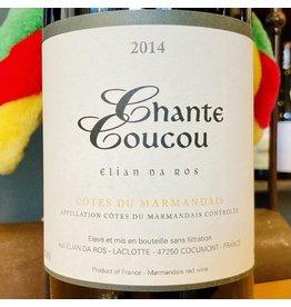 France 2014 Elian Da Ros Chante Coucou