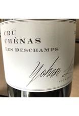 """France 2019 Yohan Lardy Chenas """"Deschampes"""""""