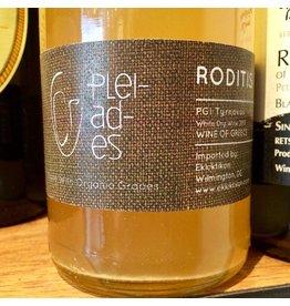 """2017 Papras Bio Wines Roditis Tyrnavos """"Pleiades"""""""