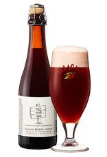 Allagash Brewing Co. 'Pick Your Own' Oak Aged Sour Ale 375ml