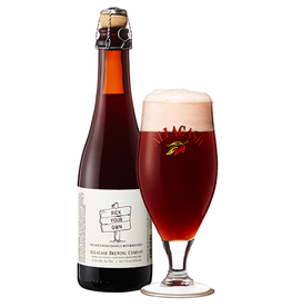 Allagash Brewing Co. 'Pick Your Own' Oak Aged Sour Ale 375ml