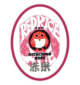 Kiuchi Hitachino Nest Red Rice' Ale 330ml