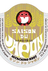 Kiuchi Hitachino Nest Saison du Japon' 330ml