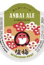 Kiuchi Hitachino Nest Anbai Ale' Gose brewed with Plums 330ml