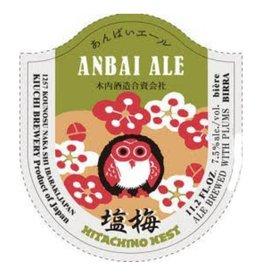 Kiuchi Hitachino Nest Anbai Ale' Gose brewed with Plums 330ml