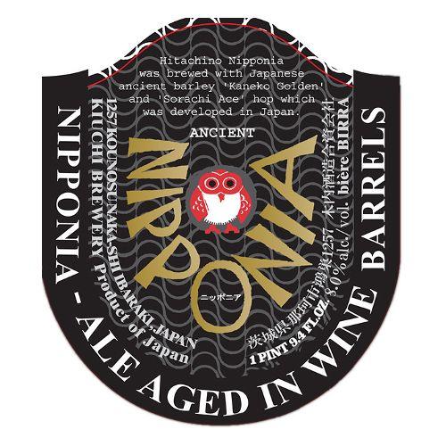 Kiuchi 'Ancient Nipponia' aged in Red Wine Barrels 750ml