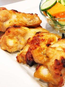 Ailes de poulet mandarine & gingembre (Circulaire Mai - Prix régulier 6.99$)