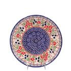 Lidia Dinner Plate 26